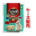 【ケース購入で送料無料】【お得なセット】ファーストクラスの食べる牧草【チモシー】(600g×15袋)(アラタ)うさぎ…