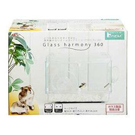 【在庫限定セール品】グラスハーモニー 360  ジェックス GEX ハムスターケージ ハウス/ハムスター飼育セット