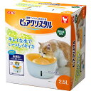 ピュアクリスタル 猫用・複数飼育用フィルター式給水器 (2.5L) GEX ジェックス〔循環式 自動給水器 新鮮な水〕*…