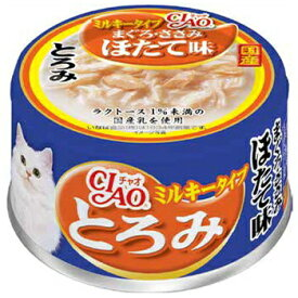 チャオ缶 とろみ ミルキータイプ まぐろ・ささみ ほたて味 80g いなば チャオ缶【4901133062360】猫用品/キャットフード・サプリメント/キャットフード/猫缶 国産
