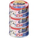 【在庫限定セール品】銀のスプーン缶 3缶パック【15歳以上用】まぐろ 70g×3個  【賞味期限2018年5月】ユニチャームペットケア【02P18Jun16】キャットフード/ウェットフード/高齢猫/銀