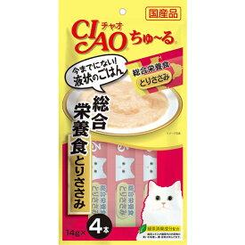 チャオ ちゅ〜る 総合栄養食 とりささみ 14g×4本【4901133718861】猫用品/キャットフード・サプリメント/キャットフード ウエットフード チュール/ちゅーる