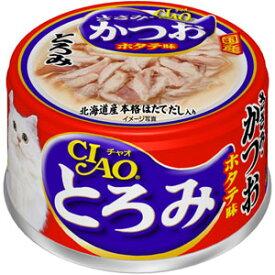 いなば CIAO(チャオ缶)【とろみ】ささみ・かつお ホタテ味(80g)【4901133061783】猫用品/キャットフード・サプリメント/キャットフード/猫缶