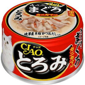 いなば CIAO(チャオ缶)【とろみ】ささみ・まぐろ カニカマ入り(80g) 【4901133061776】猫用品/キャットフード・サプリメント/キャットフード/猫缶