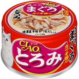 いなば CIAO(チャオ缶)【とろみ】ささみ・まぐろ カツオ節入り(80g) 【4901133061769】猫用品/キャットフード・サプリメント/キャットフード/猫缶