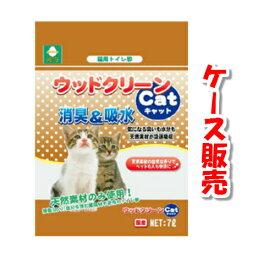 【ケース購入で送料無料】ウッドクリーン キャット 7L×4袋 [猫砂 トイレ砂 無臭 天然木]【北海道・沖縄は配送不可です】【箱売り】パインウッドと同様にご利用いただけます。猫用品/猫砂/木系 木のねこ砂 ネコ砂