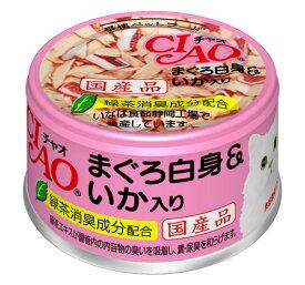 CIAO(チャオ缶)まぐろ白身&いか入り(85g) いなば ペットフード≪A-03≫ 【4901133061165】猫用品/キャットフード・サプリメント/キャットフード/猫缶 国産
