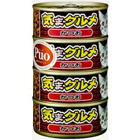 アイシア 黒缶 気まグルメ【かつお】(155g×4P缶)  【4571104710660】