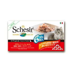 Schesir(シシア) キャットシリーズ マルチパック「ツナ&エビ」 50g×6個 成猫用*キャットフード/ウェットフード/成猫/プレミアムフード