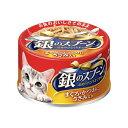 ユニチャーム 銀のスプーン缶 まぐろ・かつおにささみ入り 70g  【02P18Jun16】