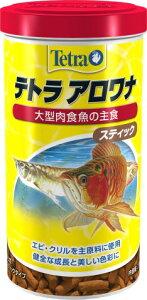 テトラ 【アロワナ】スティック 210g (大型肉食魚の主食)  *