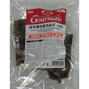 仔牛 骨付きカルビ(100g) アスク ドッグフード/おやつ/骨(ボーン) 牛肉/素材そのままおやつ
