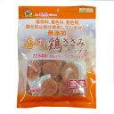 【当店おすすめ!】無添加 香ばし鶏ささみチップス 120g 保存料、着色料、発色剤、酸化防止剤は使用していません。 …