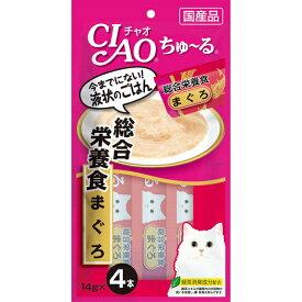チャオ ちゅ〜る 総合栄養食 まぐろ 14g×4本 いなば【4901133718854】猫用品/キャットフード・サプリメント/キャットフード ウエットフード ちゅーる