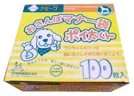 【おさんぽマナー袋 ポイ太くん】(100枚入り) 【お散歩うんち袋】