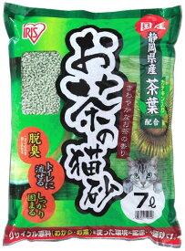 アイリス お茶の猫砂(7L) OCN-70N  *