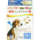 【1000円以上クーポンで割引有】【在庫限定セール品!】薬用ペッツテクトプラス 中型犬用  2.4ml×3本入り ドギー…