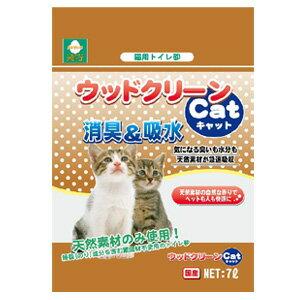 【5000円以上でクーポン割引有】ウッドクリーン キャット 7L [猫砂 トイレ砂 無臭 天然木]ウッドリターやパインウッドと同様にご使用いただける商品です。 *猫用品/猫砂/木系