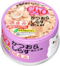 CIAO(チャオ缶) かつお&しらす ほたて味(85g) いなばペットフード≪A-12≫【4901133061257】猫用品/キャットフード・サプリメント/キャットフード/猫缶 国産