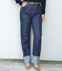 【送料無料】Levi's VINTAGE CLOTHINGリーバイス ヴィンテージ クロージング1950s 701 セルビッジデニム