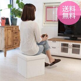 【送料無料】ボックススツール 正方形 組立メーカー直送の為同送・代引き不可。スツール ボックス ドレッサー 椅子 収納スツール LFS-811