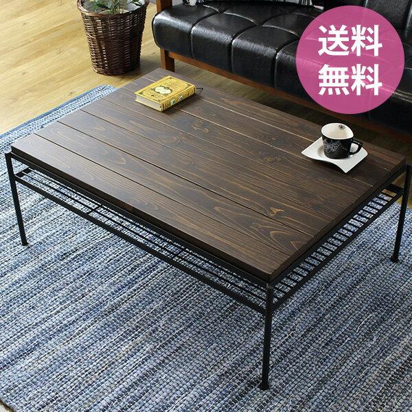 テーブル リビングテーブル センターテーブル 木製 北欧 ヴィンテージ 幅90 完成品 おしゃれ