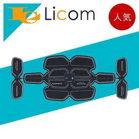 【数量限定】プロフェッショナルEMS ABS-Fourteen 腹筋ベルト パッド 14個のPADで全身エクササイズ