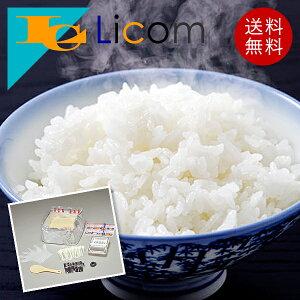 【数量限定】白飯 50食分 アルファ米 炊き出しセット 5kg 尾西食品 非常食セット 5年長期保存可能 梅しそふりかけ おにぎり用食塩付き レトルト レトルト保存食 即席 簡単 白米 ご飯 備蓄米