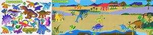 ワイドシリーズ恐竜の世界