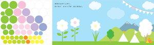 https://image.rakuten.co.jp/liebam/cabinet/04816047/imgrc0069722817.jpg