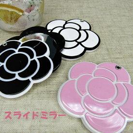スライドミラー 可愛い花デザイン 薔薇 鏡 DIY ハンドメイド 素材 デコ 手鏡 持ち運びミラー バックアクセサリー カメリア ツバキ メイク直し