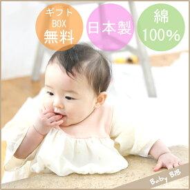 bfa9455b62b04  名入れ刺繍 日本製 Babyラメスタースタイ