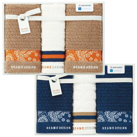 BEAMS DESIGN ビームス デザインフェイス・ウォッシュタオルセットギフト 出産内祝い 新築内祝い 快気祝い 結婚内祝い 内祝い お返し