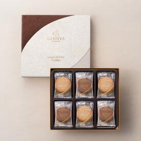 GODIVA-ゴディバ-クッキー アソートメント 18枚(81268)出産内祝・内祝い・お返し・プレゼント・ご挨拶・ギフト・結婚内祝・快気祝・新築内祝・御祝・御礼
