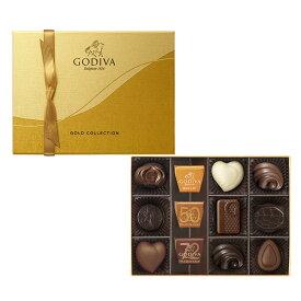 GODIVA-ゴディバ-ゴールドコレクション12粒入(179940)出産内祝・内祝い・お返し・プレゼント・ご挨拶・ギフト・結婚内祝・快気祝・新築内祝・御祝・御礼・バースデー・誕生日・お歳暮