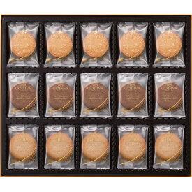 GODIVA-ゴディバ-クッキー アソートメント 55枚(812710)出産内祝・内祝い・お返し・プレゼント・ご挨拶・ギフト・結婚内祝・快気祝・新築内祝・御祝・御礼