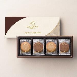 GODIVA-ゴディバ-クッキー アソートメント 8枚(812670)出産内祝・内祝い・お返し・プレゼント・ご挨拶・ギフト・結婚内祝・快気祝・新築内祝・御祝・御礼