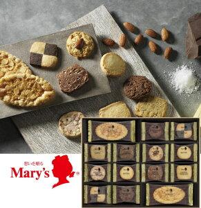 メリーチョコレートサヴール ド メリークッキー詰め合わせお菓子 スイーツ 洋菓子 ご挨拶 ギフト 内祝い お返し 出産内祝い 結婚内祝い お礼 快気祝い お中元 お歳暮