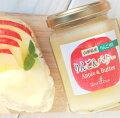 【売り切れ続出の人気バター】話題のフルーツバターで、通販で買える美味しいおすすめを教えて!