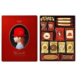 赤い帽子レッドボックス クッキー詰合せお菓子 引越し ご挨拶 ギフト 挨拶回り 粗品 出産内祝い 新築内祝い 快気祝い 結婚内祝い 内祝い お返し 法要 引き出物 香典返し 粗供養 記念