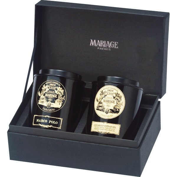 MARIAGE FRERES マリアージュ フレール紅茶の贈り物ギフト 出産内祝い 新築内祝い 快気祝い 結婚内祝い 内祝い お返し