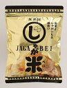喜多山製菓「じゃが米(じゃがべい)」お菓子 おせんべい ポテトチップス おやつ おかき 家 自宅 おいしい プレゼ…