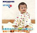 MIKIHOUSE ミキハウスカラフル水玉ベビーバスローブギフト 出産内祝い 出産お祝い 内祝い 入園 入学 七五三 プレゼント
