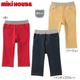 ミキハウス【MIKI HOUSE】パンツ☆Every Day mikihouse☆デニム風ストレッチパンツ(70cm-150cm)ギフト 出産内祝い 内祝い お返し