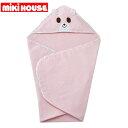 MIKIHOUSE ミキハウス ダブルBバスローブギフトセット フリーサイズ(80〜90cm)ギフト 出産内祝い 出産お祝い 内祝い …