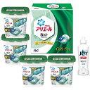 P&Gアリエール 洗剤ギフト アリエールジェルボール3D 部屋干し用ギフトセットギフト 出産内祝い 新築内祝い 快気祝い…
