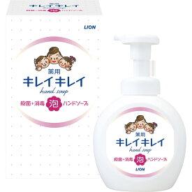 ライオン キレイキレイ 薬用泡ハンドソープ250mlウイルス予防 日本製 手洗い 植物性 除菌 清潔 消毒 ハンドソープボトル 石鹸 保湿 ギフト ご挨拶 内祝い お返し 引越し