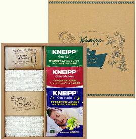 KNEIPP クナイプ 入浴剤クナイプギフトセット入浴剤 バスソルト 天然塩 ギフト  御礼 プレゼント 記念品 誕生日 母の日
