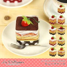 Le Patissier ケーキタオル キューブケーキ ドット柄 ケーキタオル| 退職 ハンカチ おしゃれ お礼 タオルハンカチ 引越し 挨拶 プチ ギフト ちょっとした プレゼント お返し 内祝い レディース かわいい