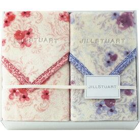 JILL STUART ジルスチュアートマイクロファイバー毛布2枚セット(やわらかブランケット)ギフト 出産内い 新築内祝い 快気祝い 結婚内祝い 内祝い お返しプレゼント 誕生日